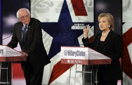 Terrorism takes center stage at Democratic debate
